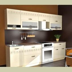 Кухня Клауди